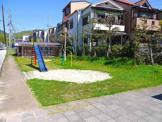 紀寺ハイム公園