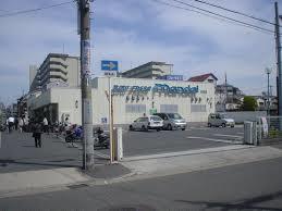 万代 都島店の画像1