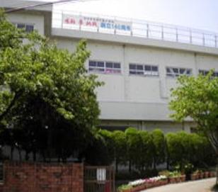 市川市立南行徳小学校の画像1