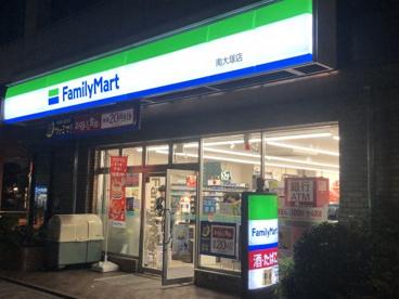 ファミリーマート 南大塚店の画像2