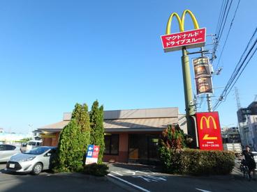 マクドナルド 246梶ヶ谷店の画像1