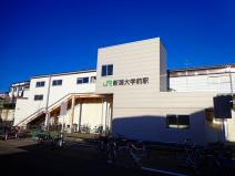 新潟大学前駅