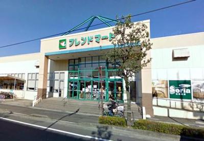 フレンドマート追分店の画像1