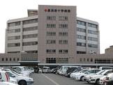 長浜赤十字病院