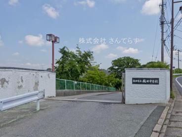 成田市立成田中学校の画像1