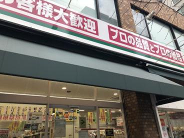 業務スーパー 上池袋店の画像2