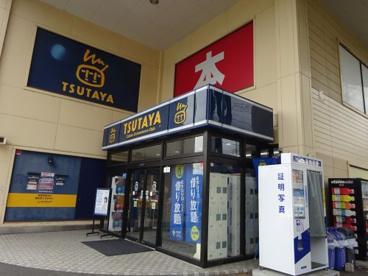 TAUTAYAの画像1