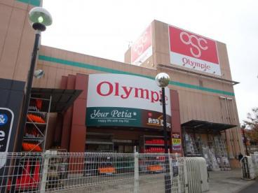 Olympicの画像1