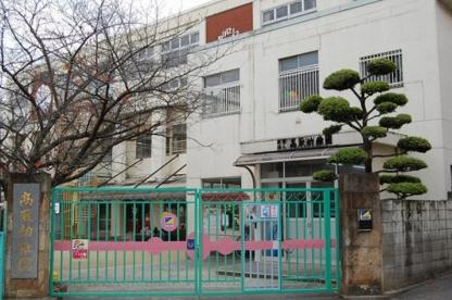 高取幼稚園の画像1