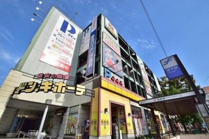 ドン・キホーテ 西新店 の画像1