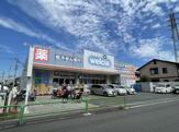 ウエルシア 練馬高松店