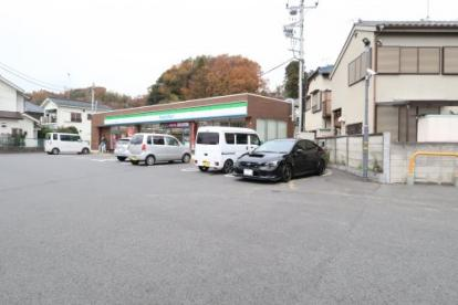 ファミリーマート 八王子片倉町店の画像1