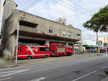 那覇市西消防小禄出張所の画像1