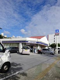 ローソン 那覇西高校前店の画像1