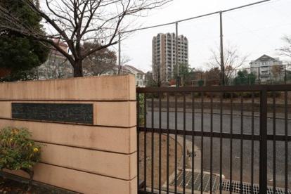 長池小学校の画像2
