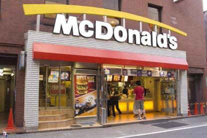 マクドナルド 南海難波駅中央口店の画像1