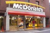 マクドナルド 高見プラザ店
