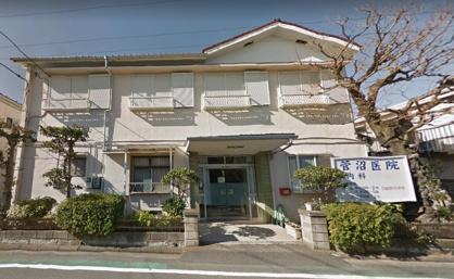 菅沼医院の画像1