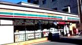セブンイレブン 川崎馬絹神社前店