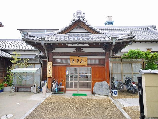 寧楽寺 (ねいらくじ)の画像
