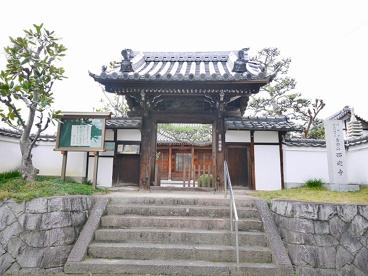 西迎寺(秋篠町)の画像3