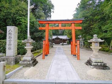 八所御霊神社(はっしょごりょうじんじゃ)の画像2