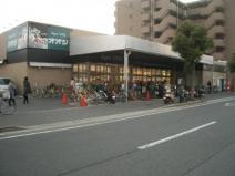 スーパーオオジ 塚口店
