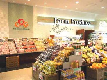 スーパーオオジ 塚口店の画像2
