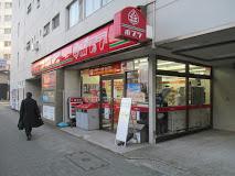 ポプラ ドンチッチ市ヶ谷店の画像1