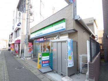 ファミリーマート 福岡井尻四丁目店の画像1