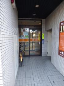 福岡井尻郵便局の画像1