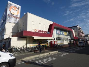 マルキョウ 井尻店の画像1