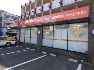 ドラッグ新生堂 井尻店の画像1