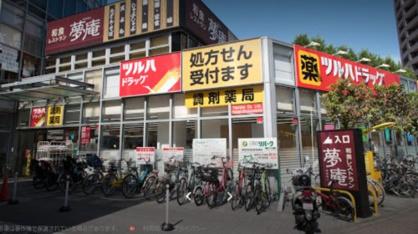 調剤薬局ツルハドラッグ 新宿上落合店の画像1