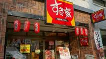 すき家 梅田東店