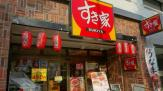 すき家 西九条駅前店