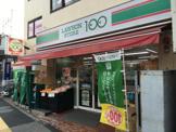 ローソンストア100 LS六ッ川店