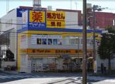 マツモトキヨシ 小金店