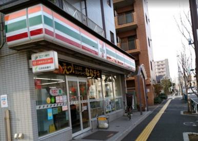 セブンイレブン 千住桜木店の画像1