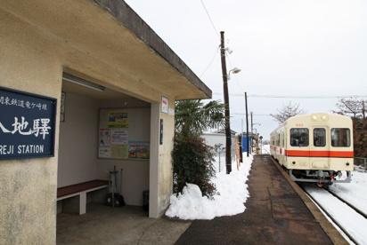関東竜ケ崎線「入地」駅 の画像1