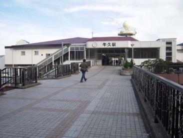 JR常磐線「牛久」駅の画像1