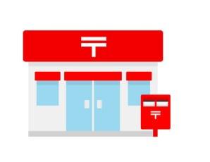 なにわ筋新町郵便局の画像1