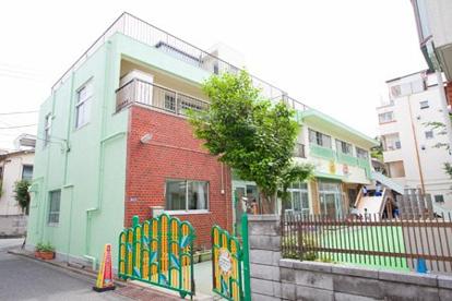 東京母子愛育会保育園の画像1