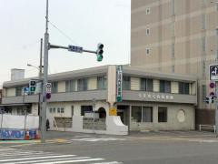 上村内科医院の画像1
