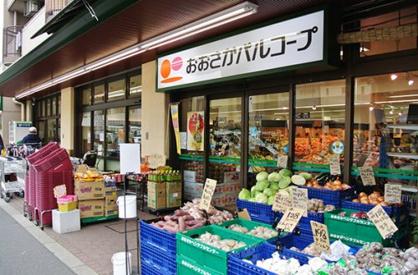 おおさかパルコープ 東都島店の画像1