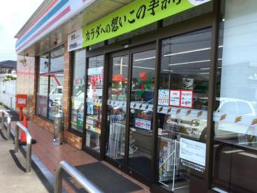 セブンイレブン竜ヶ崎六斗蒔店の画像1