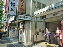 早稲田〔東西線〕