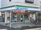 ファミリーマート 岡村店