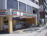 セブンイレブン 大阪内代町2丁目店