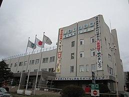 札幌市豊平区役所の画像1